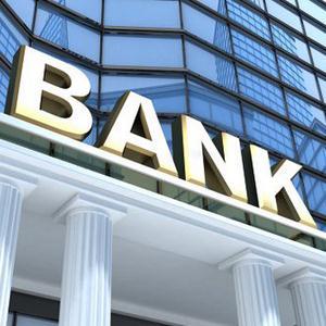 Банки Смидовича