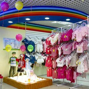 Детские магазины Смидовича