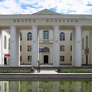 Дворцы и дома культуры Смидовича