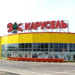 Гипермаркеты Смидовича