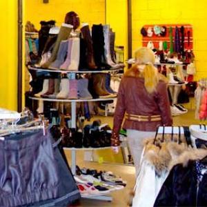 Магазины одежды и обуви Смидовича