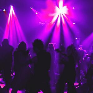 Ночные клубы Смидовича