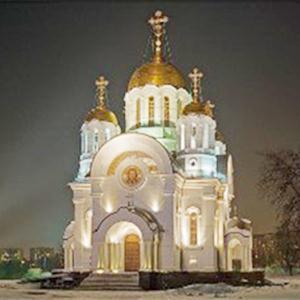 Религиозные учреждения Смидовича
