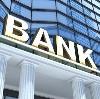 Банки в Смидовиче