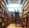 Библиотеки в Смидовиче
