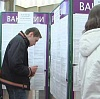 Центры занятости в Смидовиче