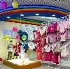 Детские магазины в Смидовиче