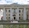 Дворцы и дома культуры в Смидовиче
