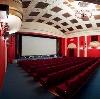 Кинотеатры в Смидовиче