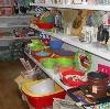 Магазины хозтоваров в Смидовиче