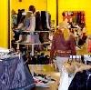 Магазины одежды и обуви в Смидовиче