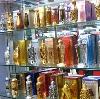 Парфюмерные магазины в Смидовиче