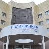 Поликлиники в Смидовиче