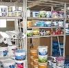 Строительные магазины в Смидовиче