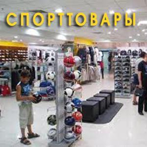 Спортивные магазины Смидовича