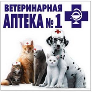 Ветеринарные аптеки Смидовича